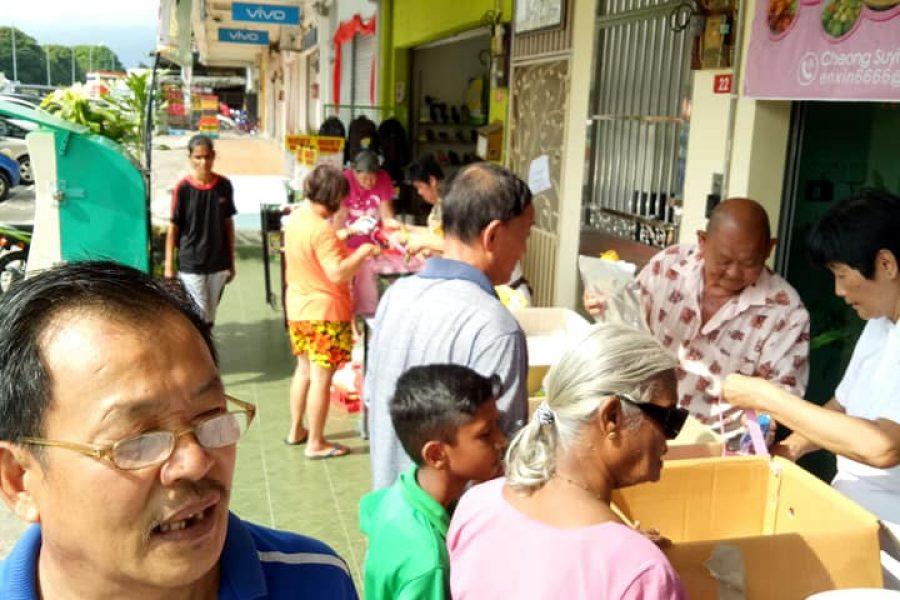 En Xin Food Bank