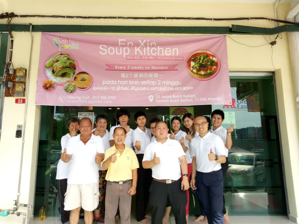 En Xin Soup Kitchen