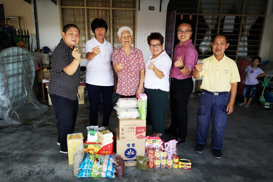 En Xin Food Bank